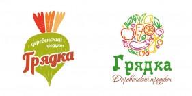 Логотипы Одесса